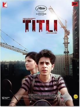 Cannes_Titli_Film_Poster