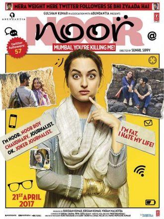 Noor_Poster