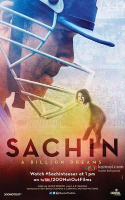Sachin_A_Billion_Dreams_Poster